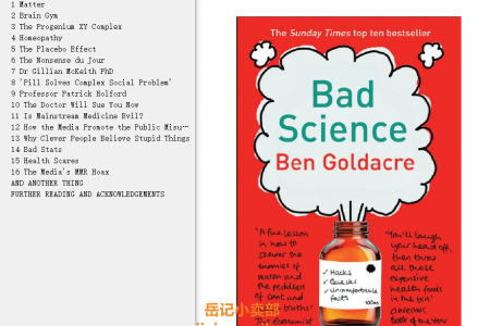 【配音频】Bad Science: Quacks, Hacks, and Big Pharma Flacks by Ben Goldacre(mobi,epub,pdf)
