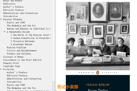 【电子书】Russian Thinkers by Isaiah Berlin(mobi,epub,pdf)