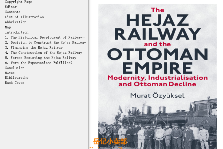 【电子书】The Hejaz Railway and the Ottoman Empire: Modernity, Industrialisation and Ottoman Decline by Murat Özyüksel(mobi,epub,pdf)