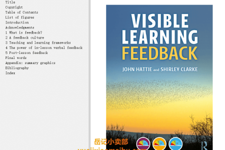 【电子书】Visible Learning: Feedback by John Hattie, Shirley Clarke(mobi,epub,pdf)