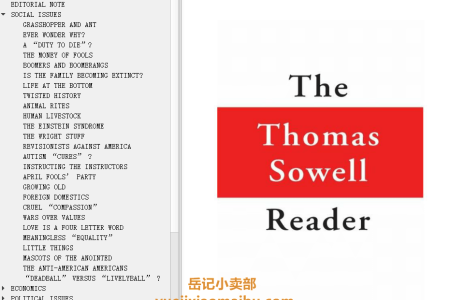 【配音频】The Thomas Sowell Reader by Thomas Sowell(mobi,epub,pdf)