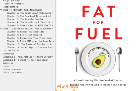 【配音频】Fat for Fuel: A Revolutionary Diet to Combat Cancer, Boost Brain Power, and Increase Your Energy by Joseph Mercola(mobi,epub,pdf)