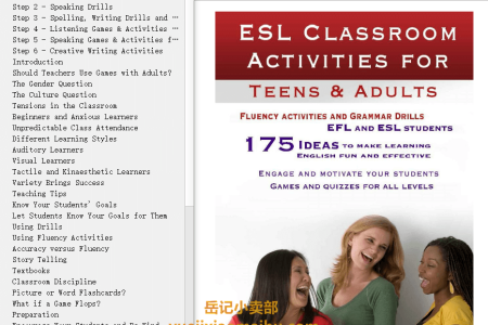 【电子书】ESL Classroom Activities for Teens and Adults: ESL games, fluency activities and grammar drills for EFL and ESL students. by Shelley Ann Vernon(mobi,epub,pdf)