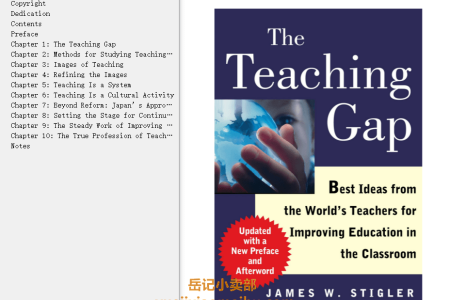 【电子书】The Teaching Gap: Best Ideas from the World's Teachers for Improving Education in the Classroom by James W. Stigler, James Hiebert(mobi,epub,pdf)