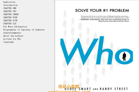 【配音频】Who: The A Method for Hiring by Geoff Smart , Randy Street(mobi,epub,pdf)