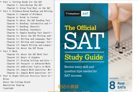 【电子书】Official SAT Study Guide 2018 Edition by The College Board(mobi,epub,pdf)