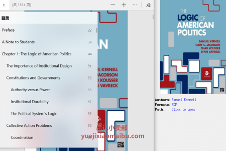 【电子书】The Logic of American Politics 8th Edition by Samuel Kernell  , Gary C Jacobson , Thad Kousser , Lynn Vavreck(pdf)