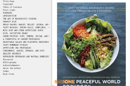 【电子书】The One Peaceful World Cookbook: Over 150 Vegan, Macrobiotic Recipes for Vibrant Health and Happiness by Alex Jack, Sachi Kato(mobi,epub,pdf)
