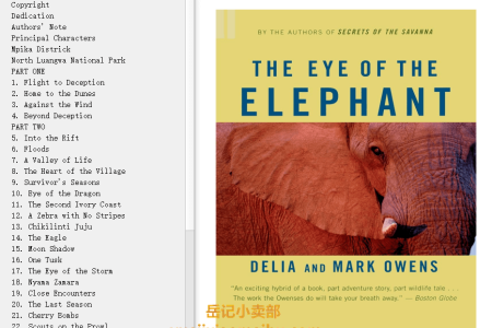 【配音频】The Eye of the Elephant: An Epic Adventure in the African Wilderness by Delia Owens , Mark Owens(mobi,epub,pdf)