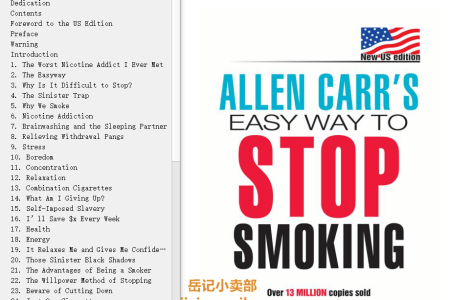 【配音频】Allen Carr's Easy Way to Stop Smoking by Allen Carr(mobi,epub,pdf)