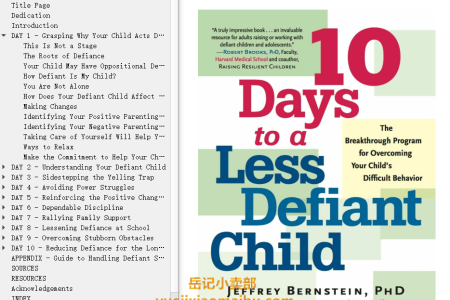 【配音频】10 Days to a Less Defiant Child: The Breakthrough Program for Overcoming Your Child's Difficult Behavior by Jeffrey Bernstein(mobi,epub,pdf)