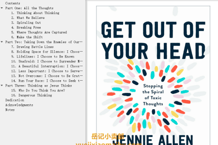 【配音频】Get Out of Your Head: Stopping the Spiral of Toxic Thoughts by Jennie Allen(mobi,epub,pdf)