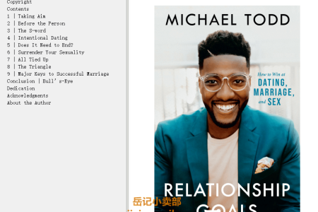 【配音频】Relationship Goals: How to Win at Dating, Marriage, and Sex by Michael Todd(mobi,epub,pdf)