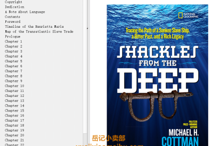 【电子书】Shackles from the Deep: Tracing the Path of a Sunken Slave Ship, a Bitter Past, and a Rich Legacy by Michael Cottman(mobi,epub,pdf)