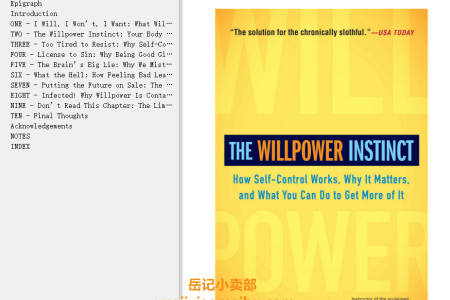 【配音频】The Willpower Instinct: How Self-Control Works, Why It Matters, and What You Can Do to Get More of It by Kelly McGonigal(mobi,epub,pdf)