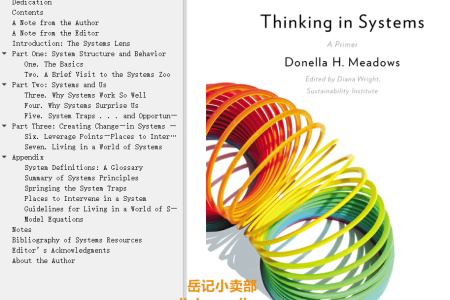 【配音频】Thinking in Systems: A Primer by Donella H. Meadows, Diana Wright(mobi,epub,pdf)