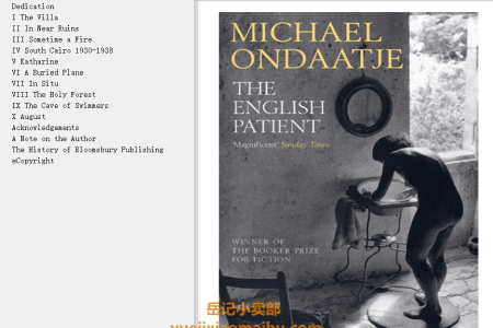 【配音频】The English Patient by Michael Ondaatje(mobi,epub,pdf)