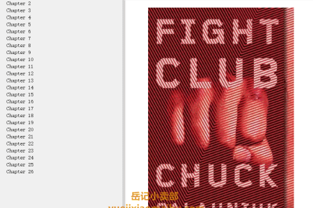 【配音频】Fight Club (Fight Club Series #1) by Chuck Palahniuk(mobi,epub,pdf)