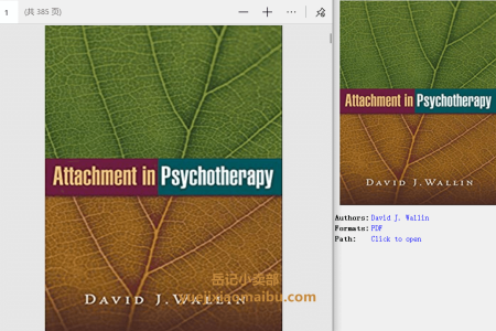 【配音频】Attachment in Psychotherapy by David J. Wallin(pdf)