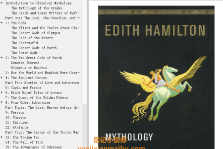 【配音频】Mythology by Edith Hamilton(mobi,epub,pdf)