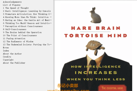 【电子书】Hare Brain, Tortoise Mind: How Intelligence Increases When You Think Less by Guy Claxton(mobi,epub,pdf)