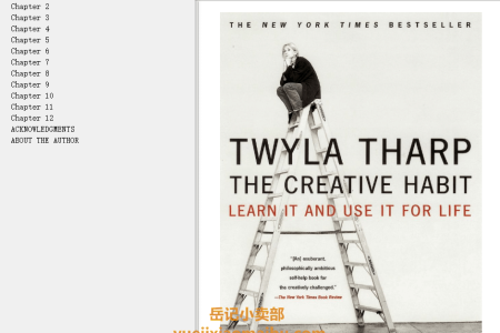 【配音频】The Creative Habit: Learn It and Use It for Life by Twyla Tharp(mobi,epub,pdf)