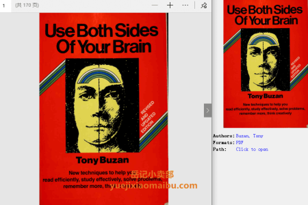 【电子书】Use Both Sides of Your Brain: New Mind-Mapping Techniques by Tony Buzan(pdf)
