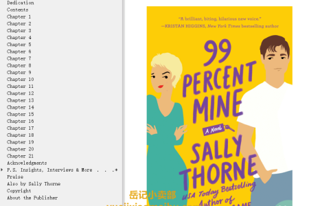 【配音频】99 Percent Mine by Sally Thorne(mobi,epub,pdf)