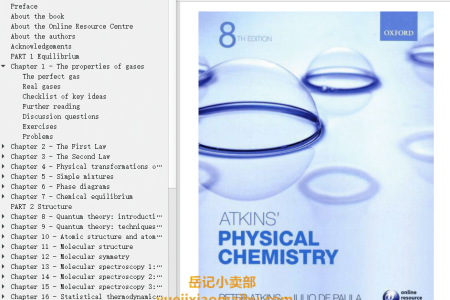 【电子书】Atkins' Physical Chemistry 8th Edition by Peter Atkins, Julio de Paula(mobi,epub,pdf)