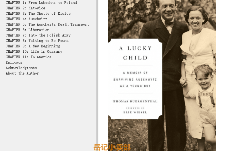 【配音频】A Lucky Child: A Memoir of Surviving Auschwitz as a Young Boy by Thomas Buergenthal(mobi,epub,pdf)