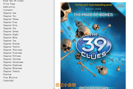 【配音频】The Maze of Bones (The 39 Clues #1) by Rick Riordan(mobi,epub,pdf)