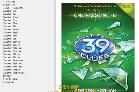 【配音频】One False Note (The 39 Clues #2) by Gordon Korman(mobi,epub,pdf)