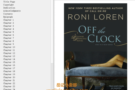 【电子书】Off the Clock (Pleasure Principle #1) by Roni Loren(mobi,epub,pdf)