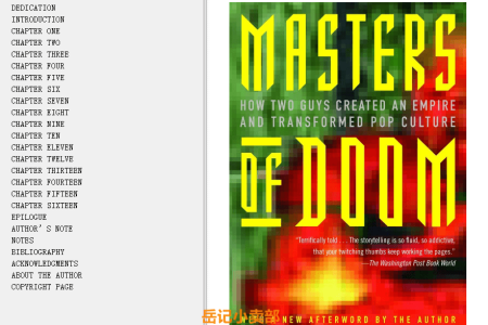 【配音频】Masters of Doom: How Two Guys Created an Empire and Transformed Pop Culture by David Kushner(mobi,epub,pdf)
