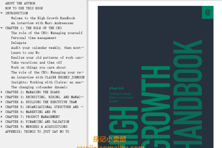 【配音频】High Growth Handbook by Elad Gil(mobi,epub,pdf)