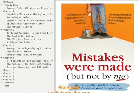 【配音频】Mistakes Were Made (But Not by Me): Why We Justify Foolish Beliefs, Bad Decisions, and Hurtful Acts by Carol Tavris, Elliot Aronson(mobi,epub,pdf)