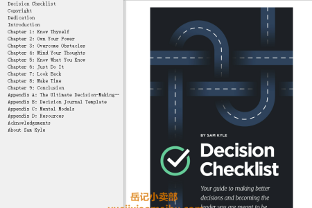 【电子书】The Decision Checklist: A Practical Guide to Avoiding Problems by Sam Kyle(mobi,epub,pdf)
