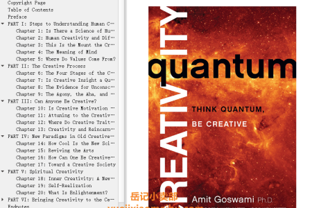 【电子书】Quantum Creativity: Think Quantum, Be Creative by Amit Goswami(mobi,epub,pdf)