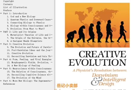 【电子书】Creative Evolution: A Physicist's Resolution Between Darwinism and Intelligent Design by Amit Goswami(mobi,epub,pdf)