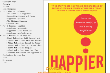 【配音频】Happier: Learn the Secrets to Daily Joy and Lasting Fulfillment by Tal Ben-Shahar(mobi,epub,pdf)