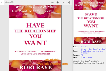 【电子书】Have The Relationship You Want by Rori Raye(pdf)
