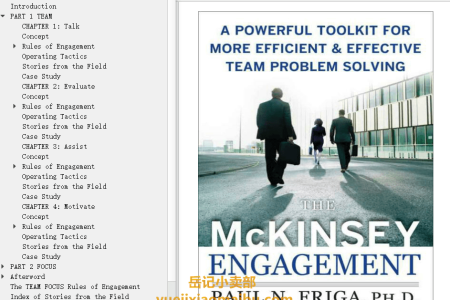 【配音频】The McKinsey Engagement: A Powerful Toolkit for More Efficient and Effective Team Problem Solving by Paul N. Friga(mobi,epub,pdf)