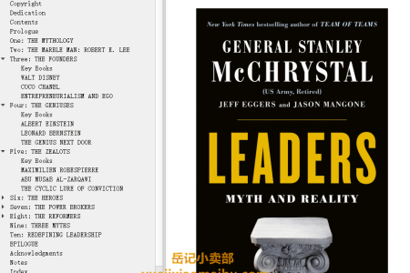 【配音频】Leaders: Myth and Reality by Stanley McChrystal, Jeff Eggers, Jason Mangone(mobi,epub,pdf)