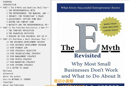 【配音频】The E-Myth Revisited: Why Most Small Businesses Don't Work and What to Do About It by Michael E. Gerber(mobi,epub,pdf)