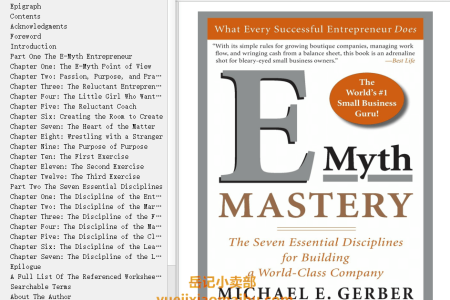 【配音频】E-Myth Mastery: The Seven Essential Disciplines for Building a World-Class Company by Michael E. Gerber(mobi,epub,pdf)
