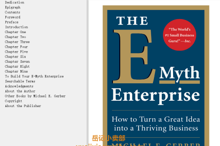 【配音频】The E-Myth Enterprise: How to Turn A Great Idea Into a Thriving Business by Michael E. Gerber(mobi,epub,pdf)
