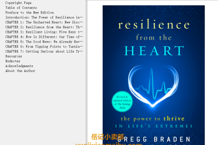 【电子书】Resilience from the Heart: The Power to Thrive in Life's Extremes by Gregg Braden(mobi,epub,pdf)
