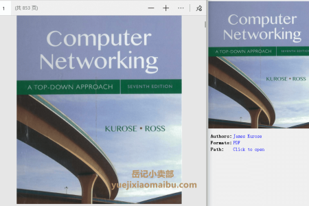 【电子书】Computer Networking 7th Edition: A Top-Down Approach  by James Kurose , Keith Ross(pdf)