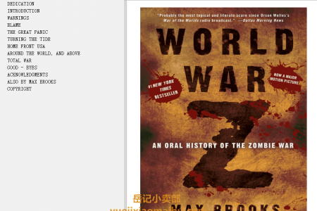 【配音频】World War Z: An Oral History of the Zombie War by Max Brooks(mobi,epub,pdf)
