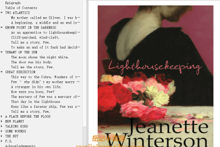 【电子书】Lighthousekeeping by Jeanette Winterson(mobi,epub,pdf)